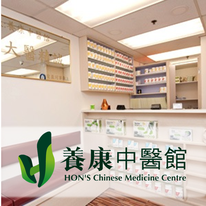HONS Chinese Medicine Centre