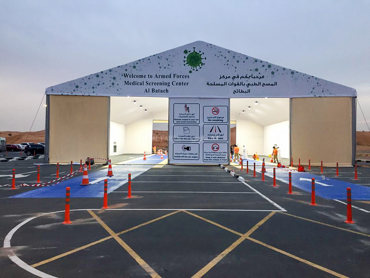 Drive-Thru Screening Tents